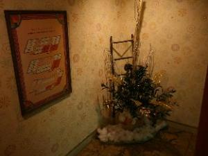 Hotel ROCCO Nara - Adult Only