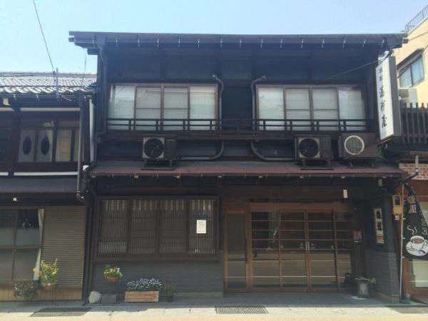 料理旅館 満州屋