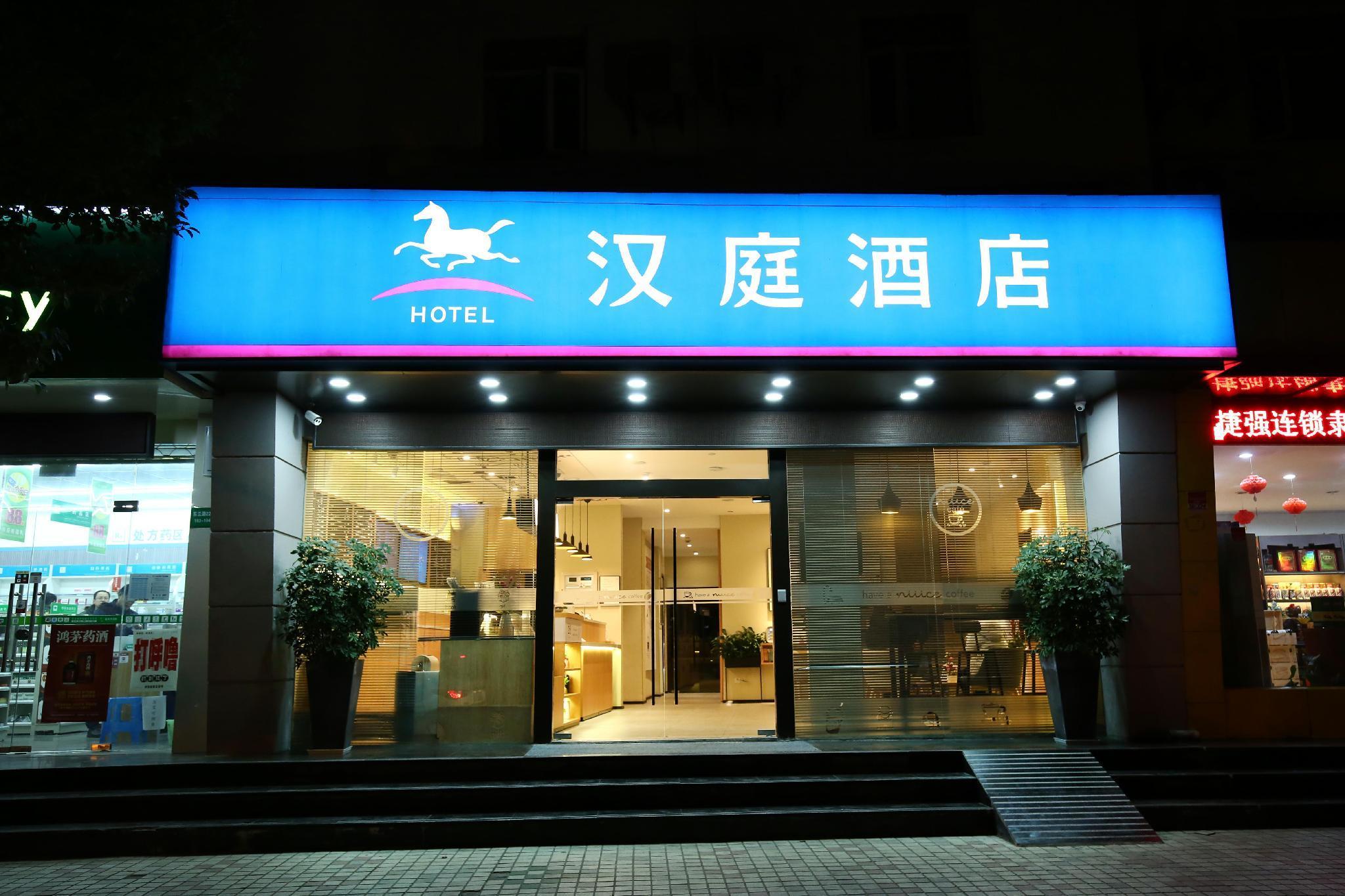 Hanting Hotel Shanghai Caohejing Hongmei Road