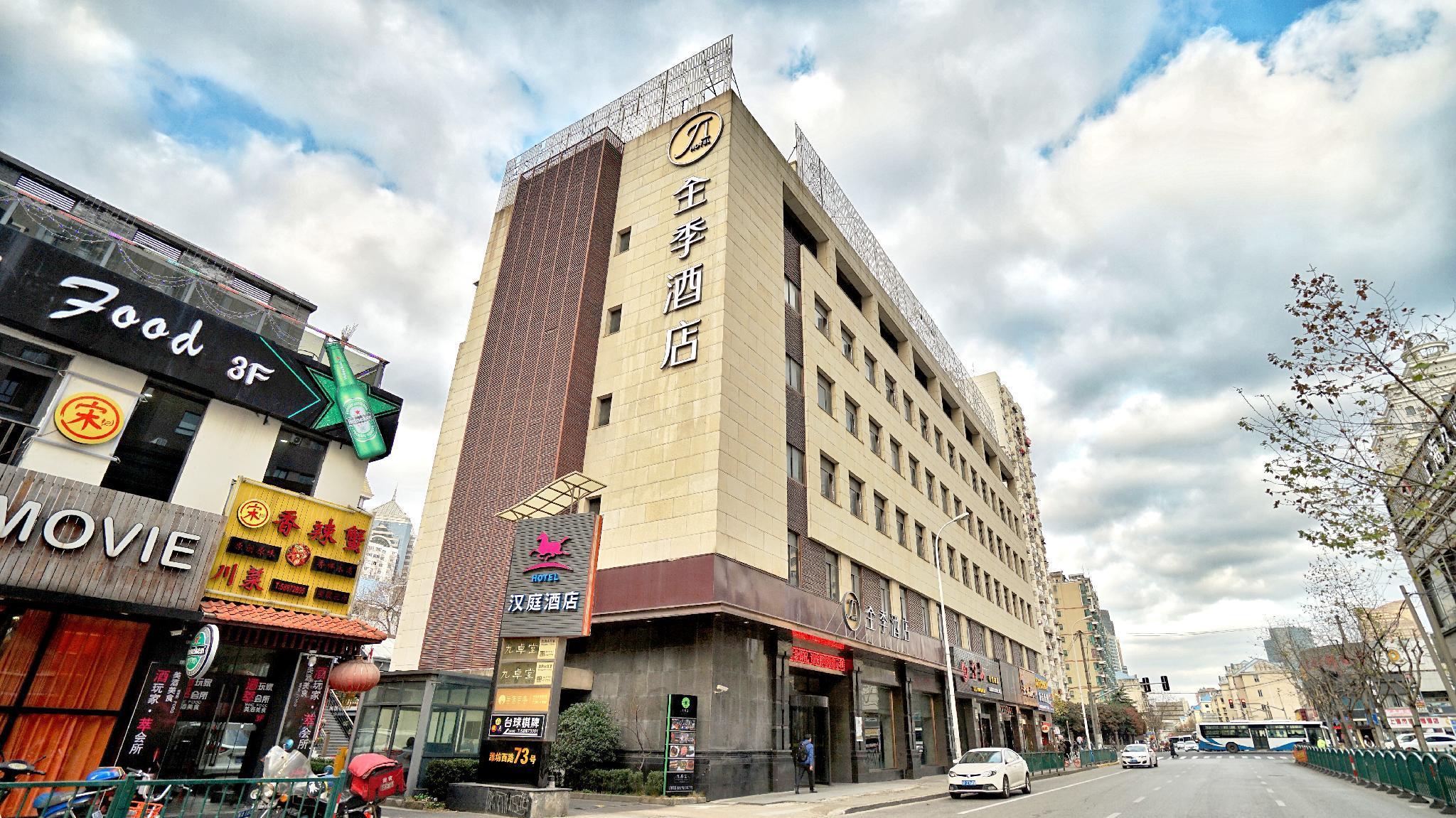 JI Hotel Shanghai Lujiazui Pudong Nan Road