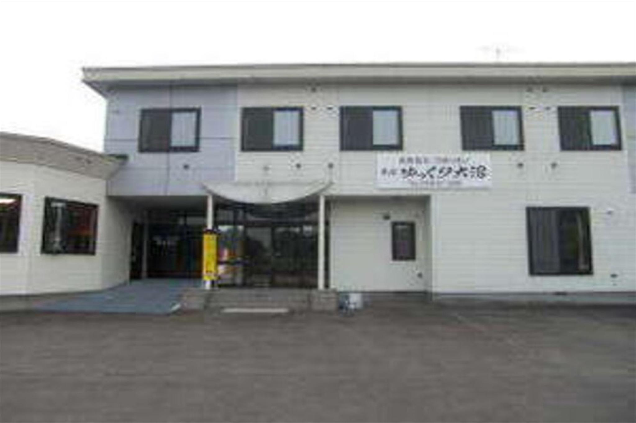 OYO 44667 Yukkuri Oonuma