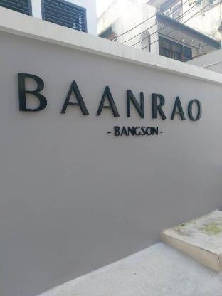 [チャトチャック]スタジオ アパートメント(26 m2)/1バスルーム Baanrao Bangson Apartment 03