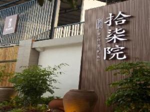 Xiamen Shi Wai Shi Qi Hotel