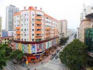 7 Days Inn Qingyuan Victoria Plaza Branch