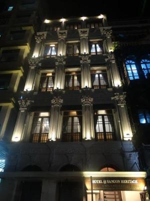 Hotel@Yangon Heritage