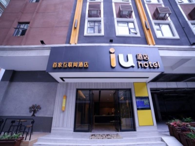 IU Hotel Guangzhou Taihe Square Branch