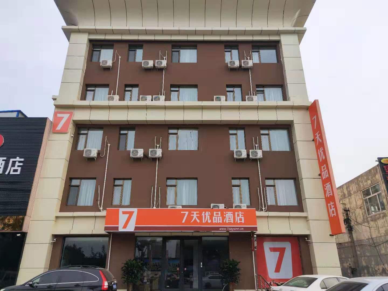 7 Days Premium Bazhou Jianshe Dong Avenue Walking Street