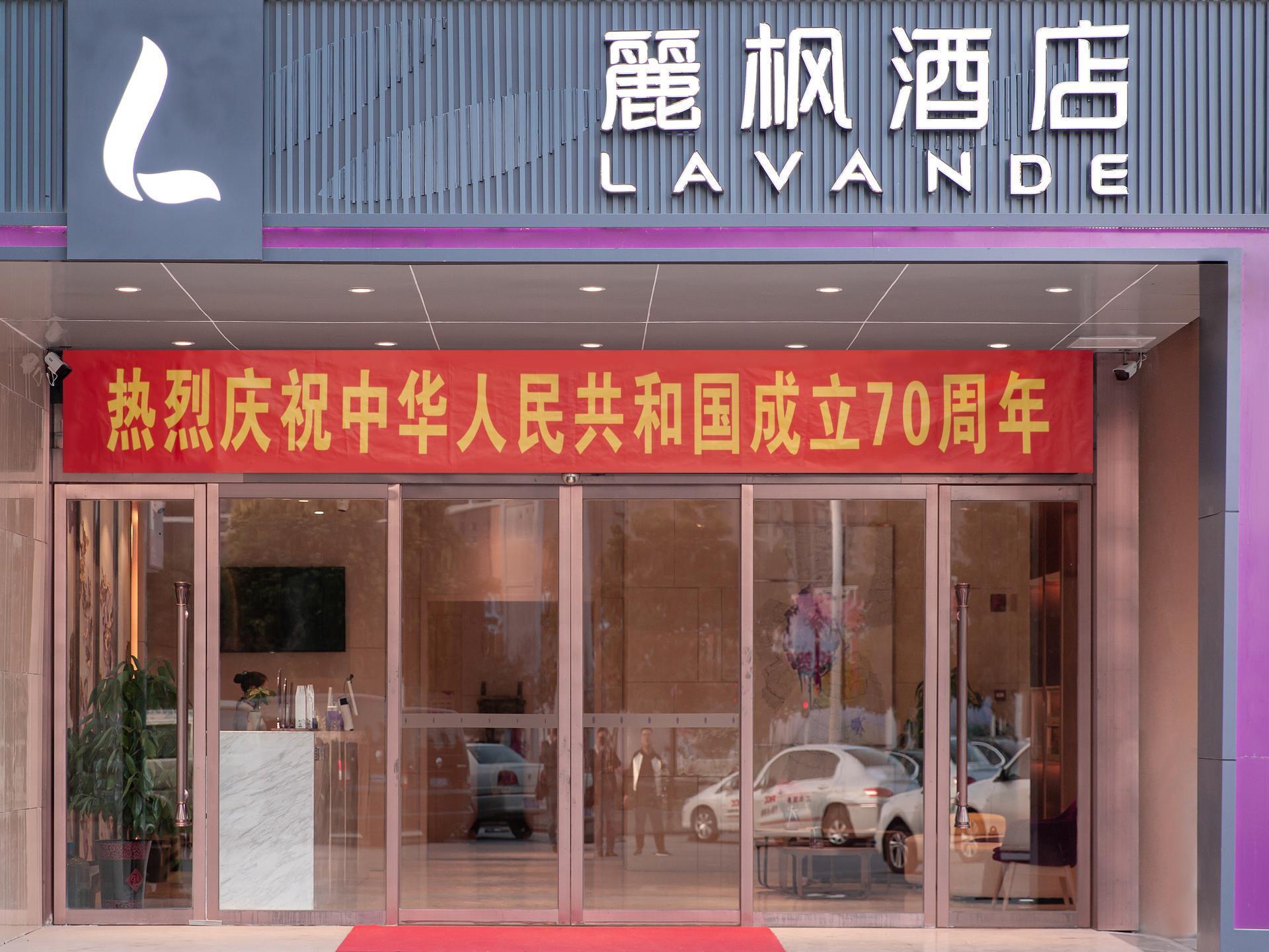 Lavande Hotels Jiangsu Sihong Sizhou Xi Street