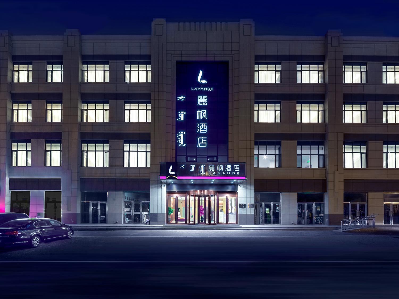 Lavande Hotels Ordos Yijinhuoluo Street