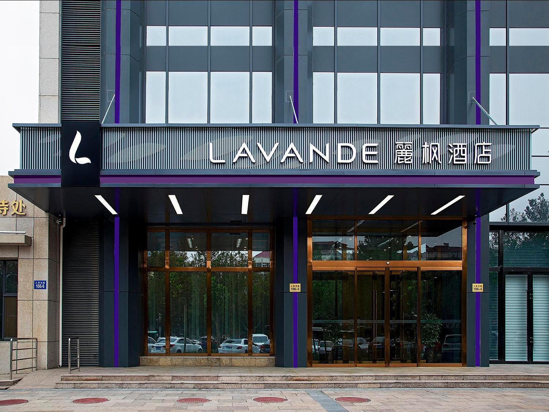 Lavande Hotels Handan Congtai Park Xinshiji Plaza
