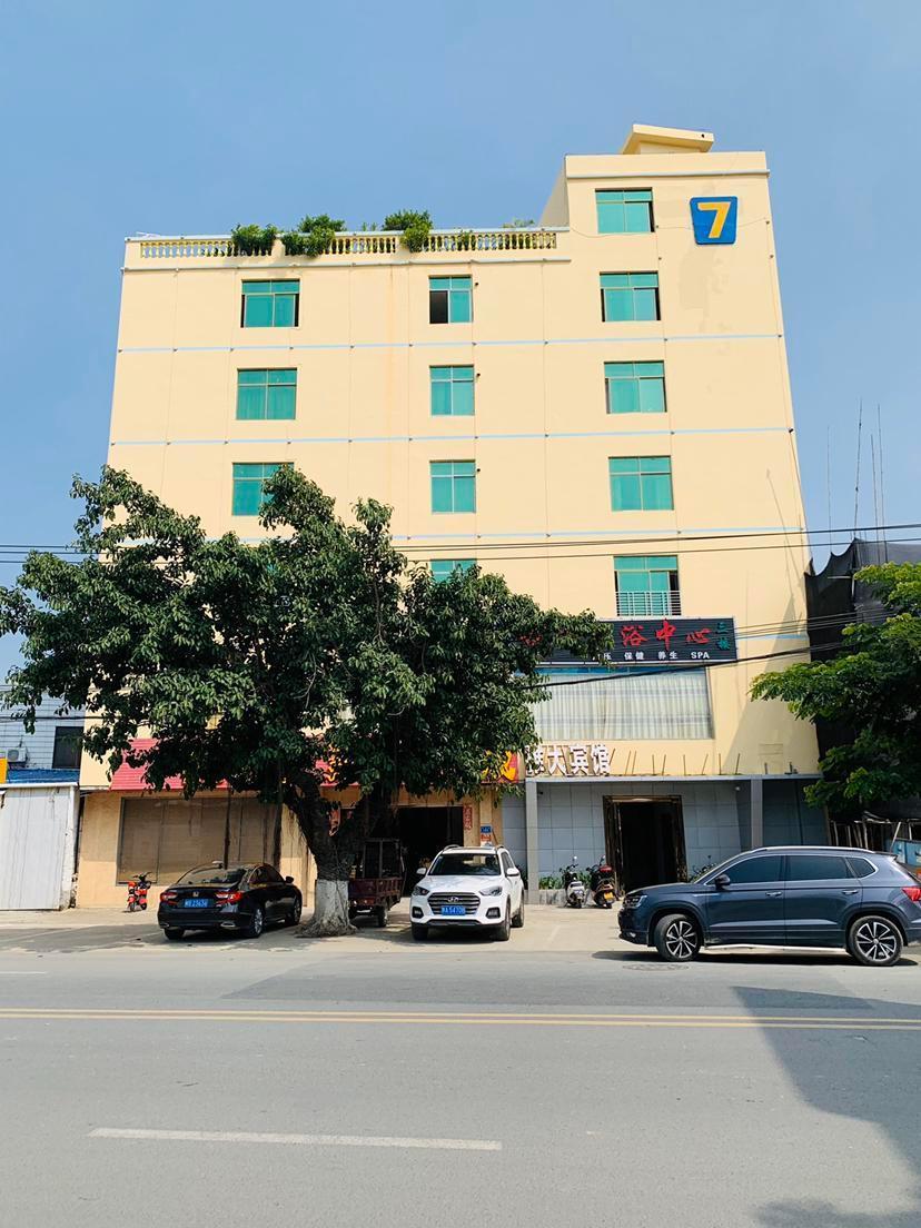 7 Days Inn Sanya Yacheng Nanshan