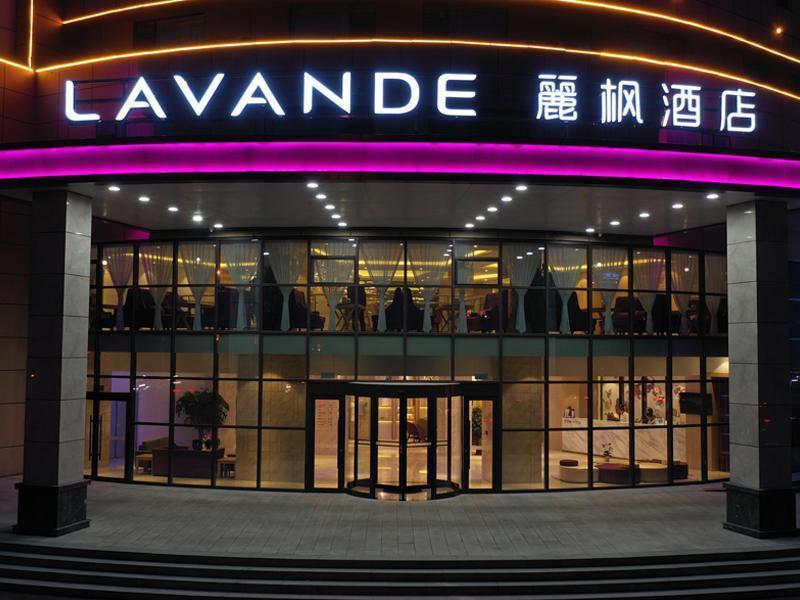 Lavande Hotels Panjin Shifu Street Passenger Station