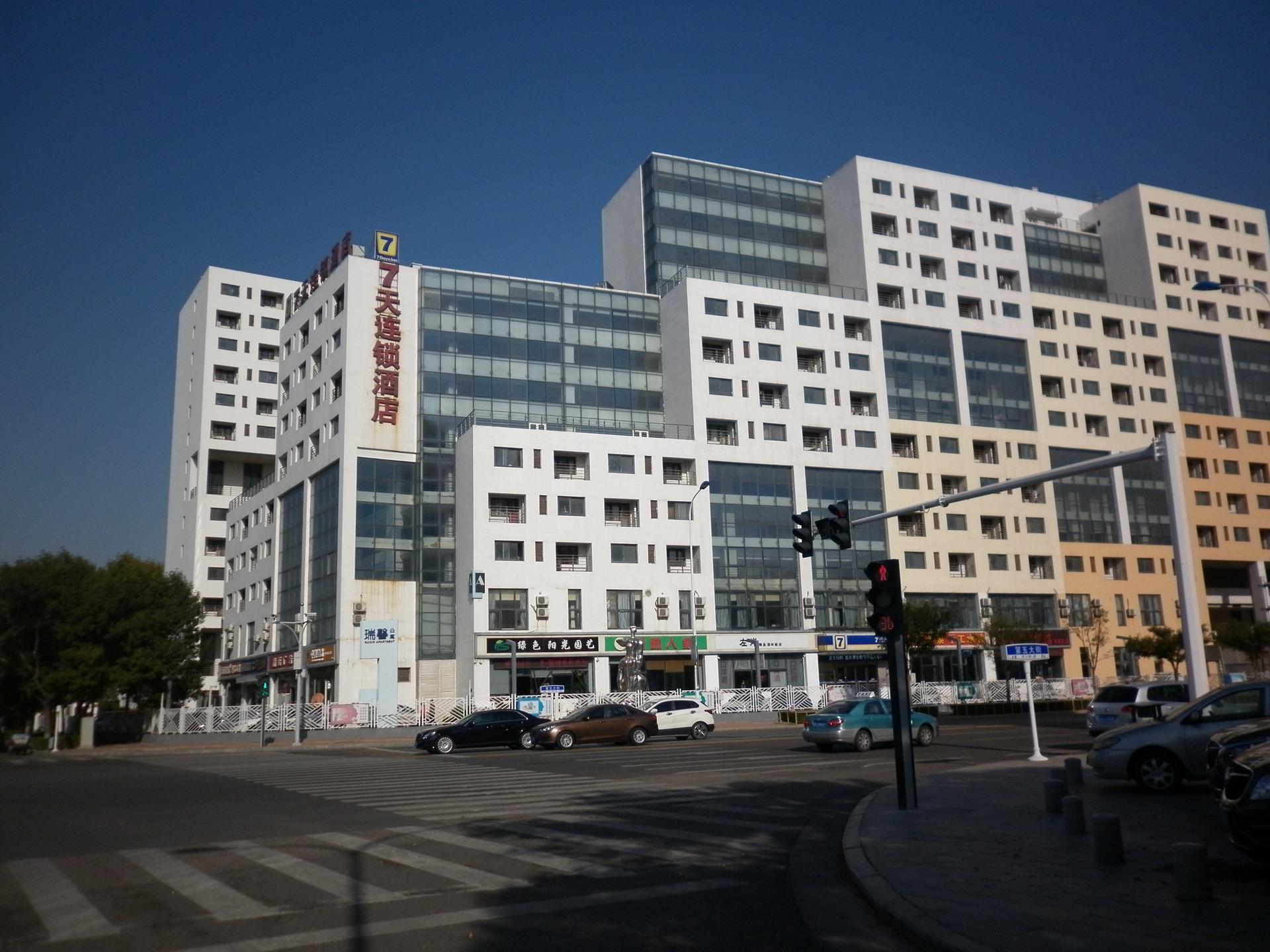 7 Days Inn Tianjin Development Zone Fifth Street Convention Center