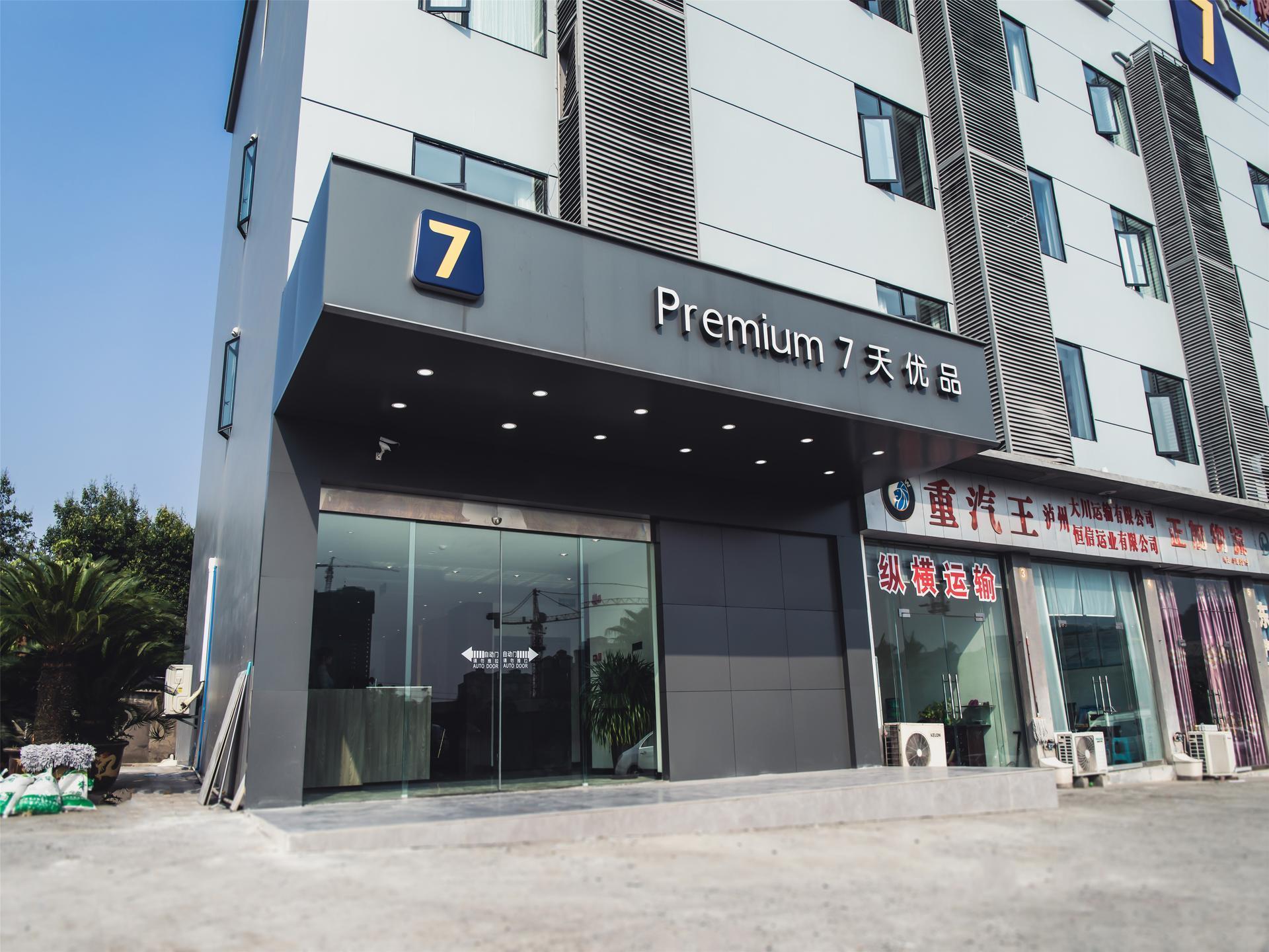 7 Days Premium Hotel Luzhou Lanan Avenue