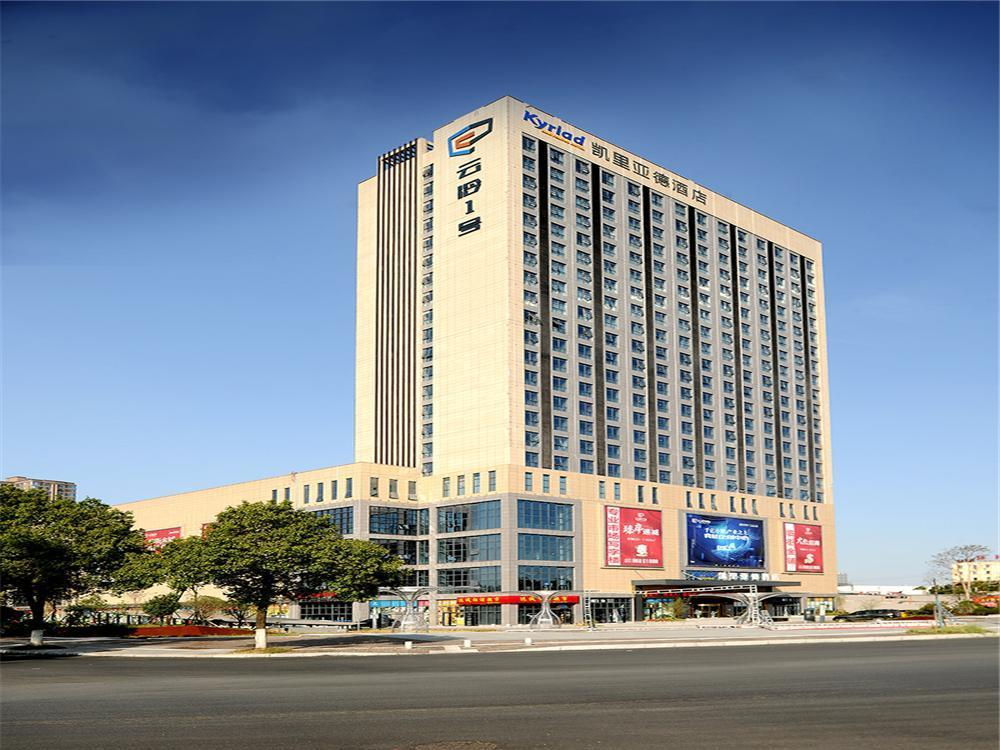 Kyriad Hotel Changsha Environmental Protection Science and Technology Park