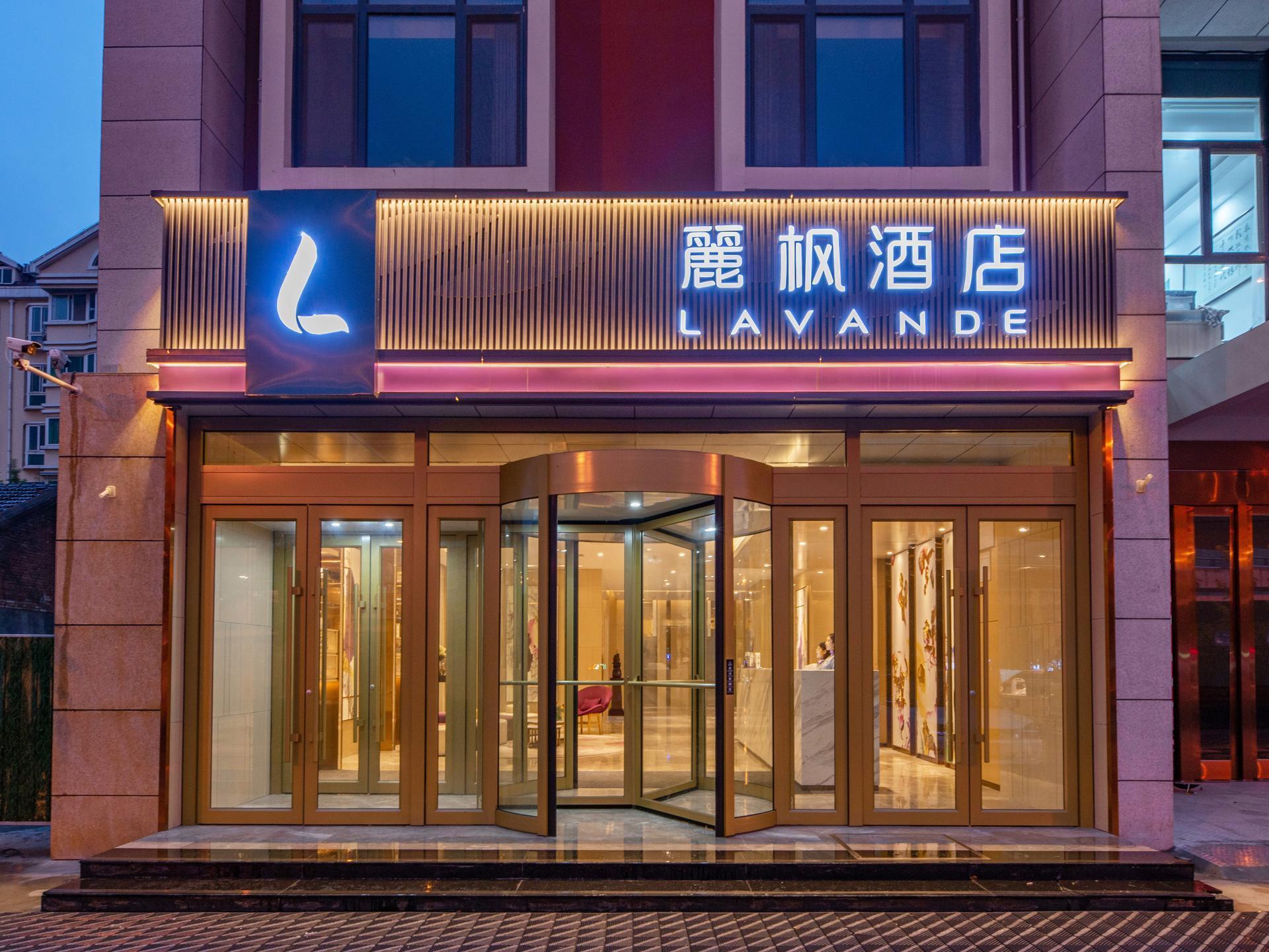 Lavande Hotels Ji'nan Long Distance Bus Terminal Railway Station