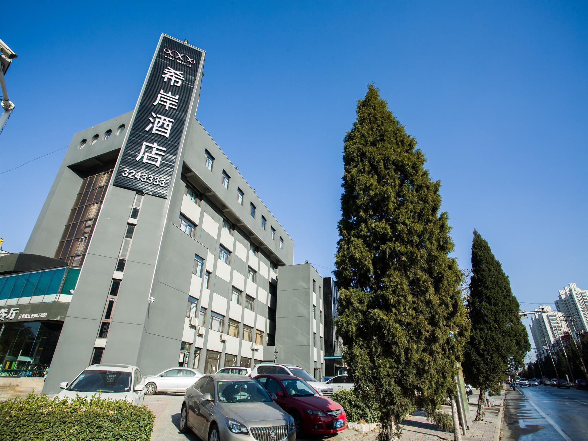 Xana Hotelle Tangshan North Railway Station