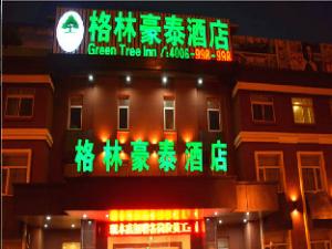 GreenTree Inn Xuzhou East Third Ring Road XCMG Heavy Machinery Business Hotel
