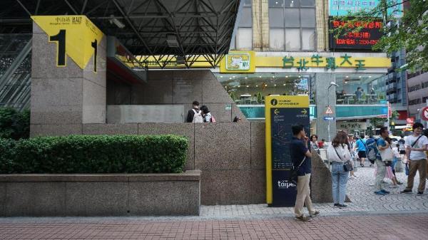 Chian Huei Business Hotel Taipei