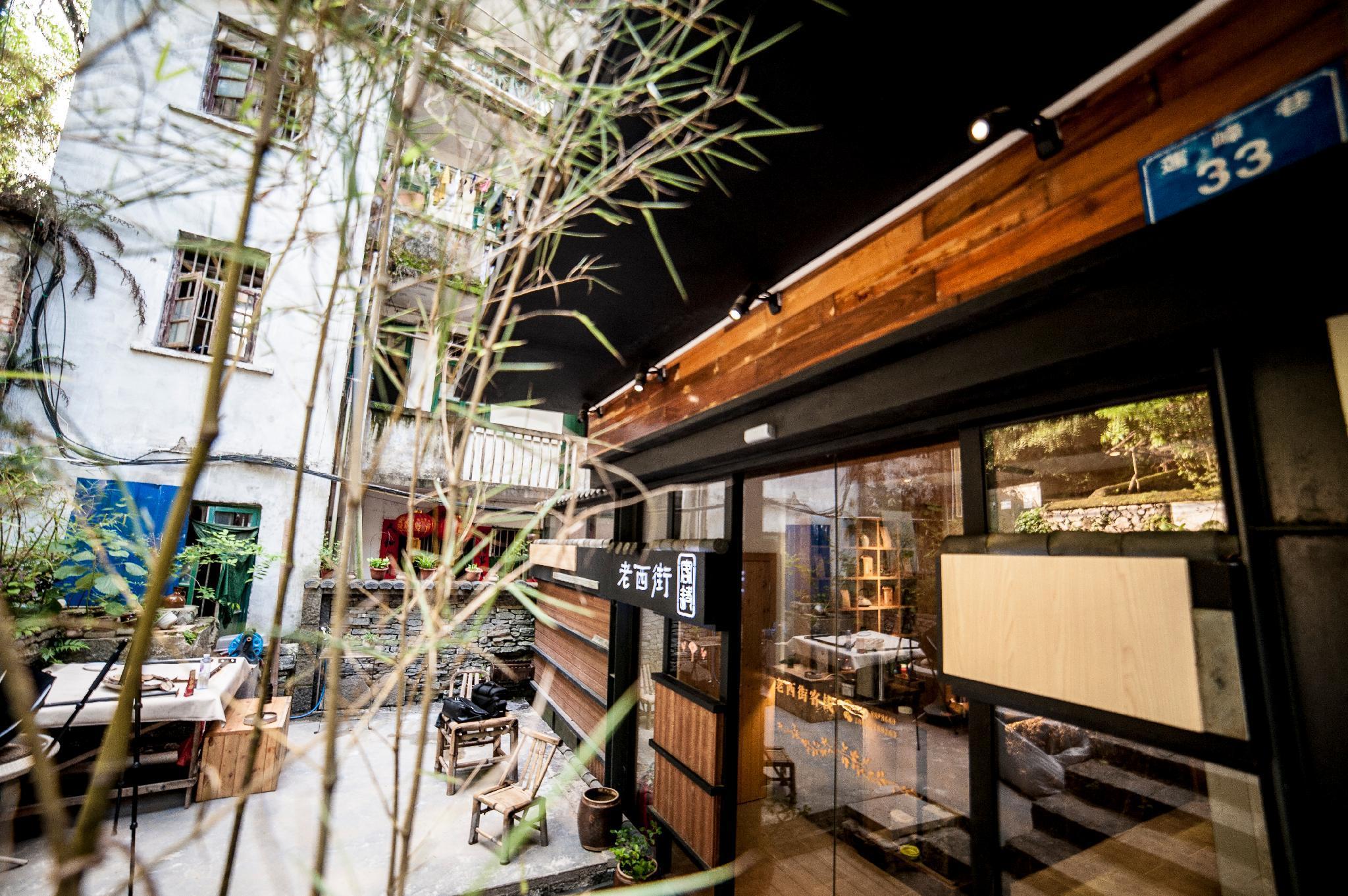 Zen Tea House West Street Yang Shuo