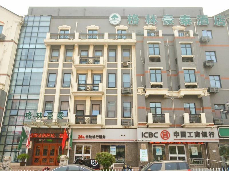 GreenTree Inn Xuzhou High Speed Railway Station Express Hotel