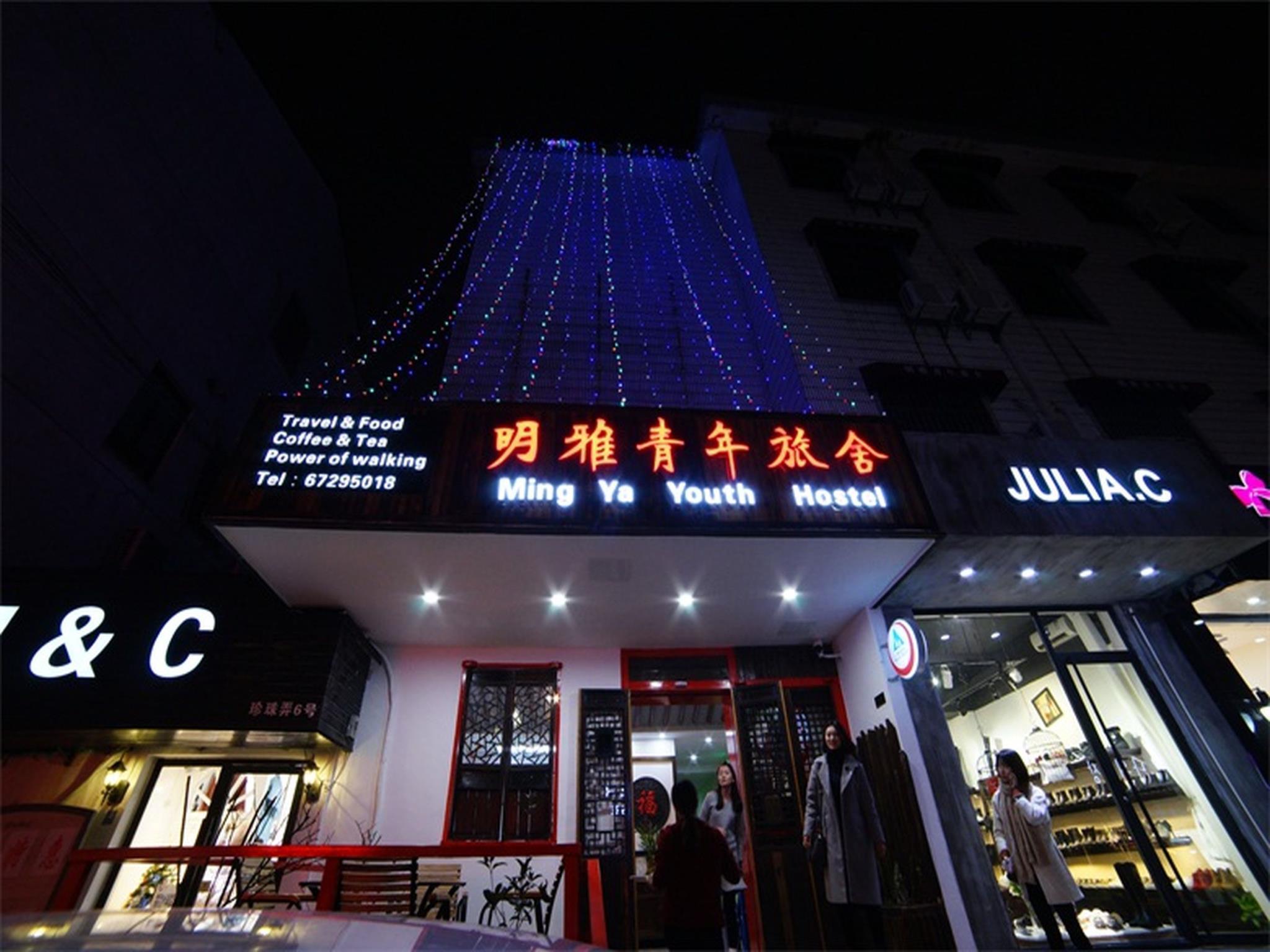 Suzhou Mingya Hostel