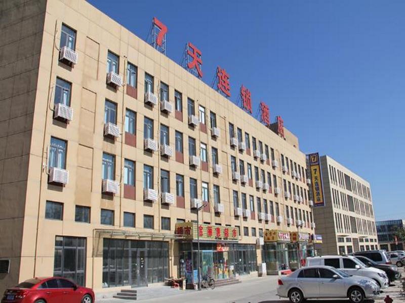 7 Days Inn Tianjin Hebei University Of Technology Beichen Shuangkou Branch