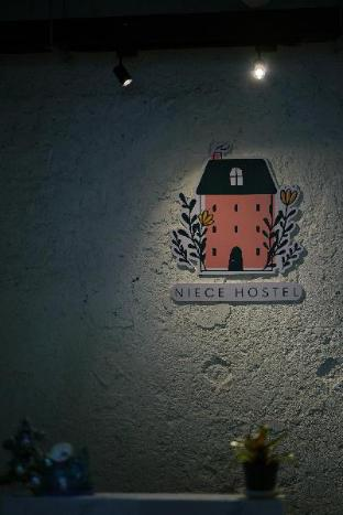 Niece hostel นีซ โฮสเทล