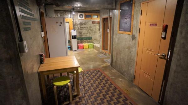 Guesthouse H Seoul