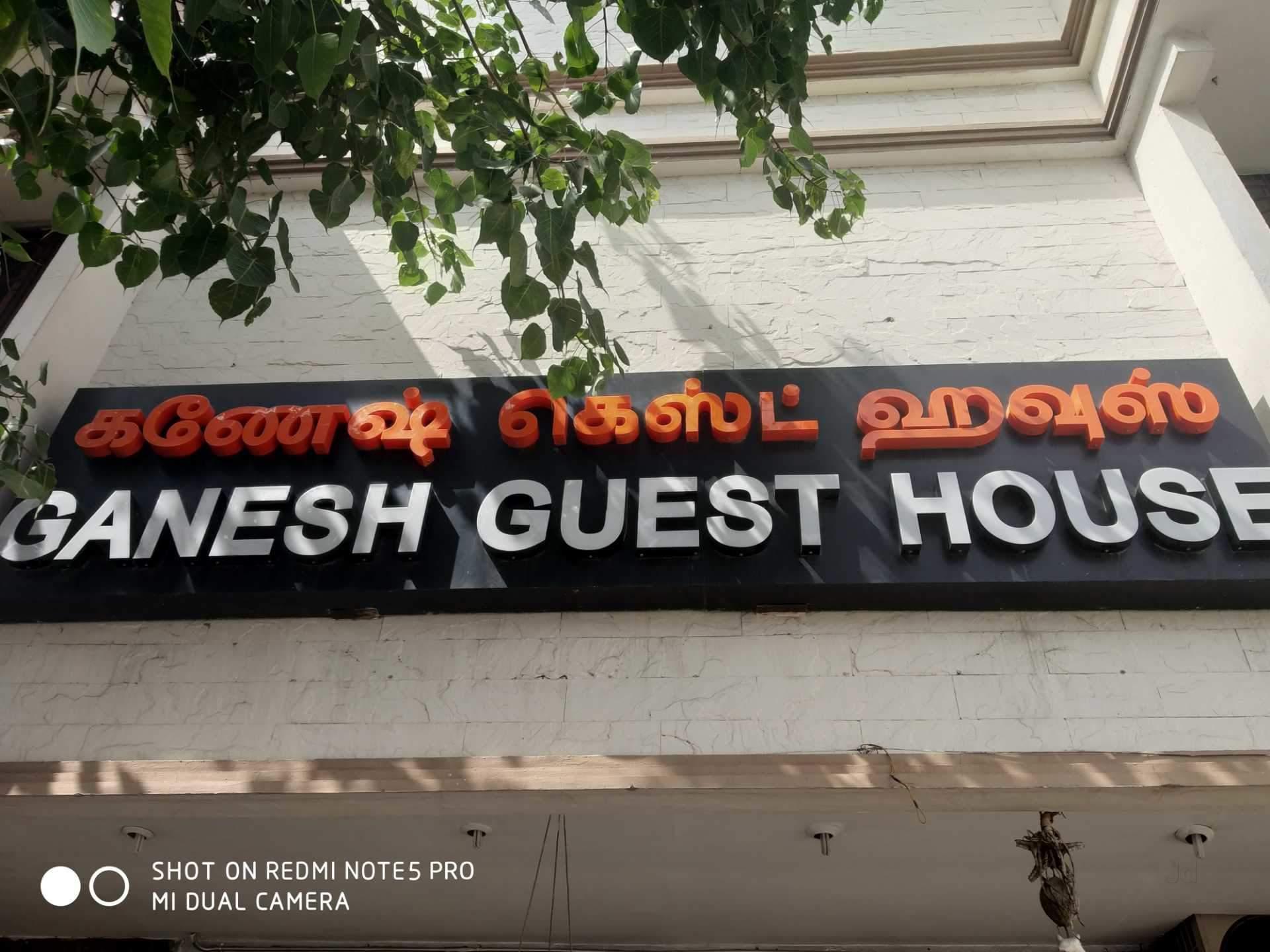 Ganesh Guest House