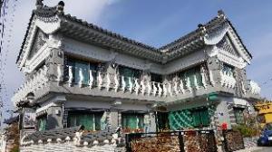 Trip to Gyeongju