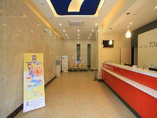 Фото отеля 7 Days Inn Yiyang Wuyi West Road Pedestrian Street Branch