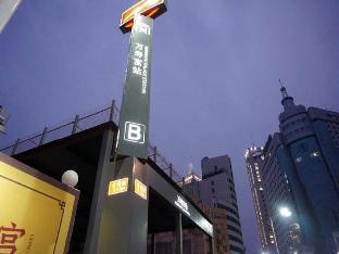 7 Days Inn Nanchang Pedestrian Street Wanshougong Subway Station Branch