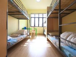 Suzhou Taohuawoo International Youth Hostel