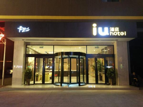 IU Hotel Yuncheng Tiaoshan Street High Speed Railway Station Branch Yuncheng