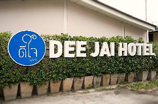 Deejai hotel Deejai hotel