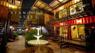 Tuscany Land Resort Donmuang ทัสคานี แลนด์ รีสอร์ต ดอนเมือง