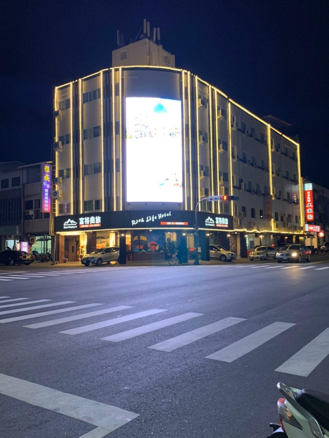 Taitung Rich Hotel