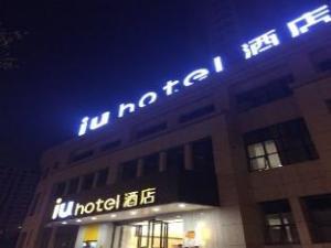 IU Hotel Luoyang Railway Station LongMen Grottoes Branch