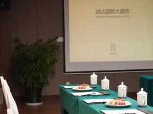 Hangzhou Runda International Hotel