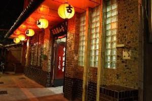 GU SHAN YUAN HOTEL