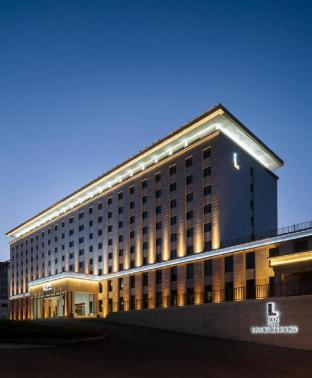Фото отеля Lan Hotel and Spa ChangBaiShan