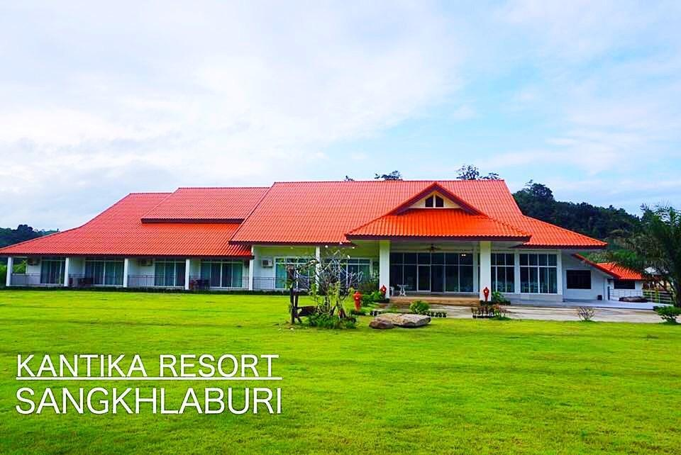 Kantika Resort กัณฐิกา รีสอร์ต