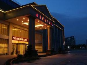 Xiamen Xinboya Hotel