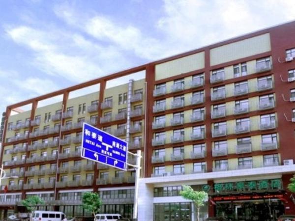 GreenTree Inn HeiBei Tangshan Nanhujindi Business Hotel Tangshan