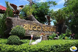 チョムビューリゾート ランタ Chomview Resort Lanta