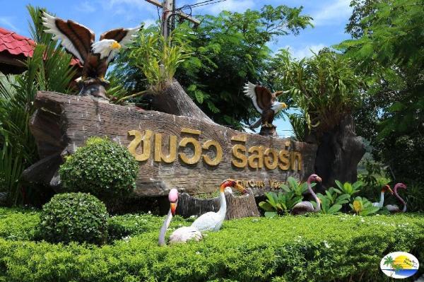Chomview Resort Lanta Koh Lanta