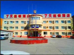 7 Days Inn Beijing Tongzhou Liyuan Subway Station Yuqiao Branch