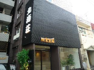 Naha Japanese Style Hotel Hokkaisou