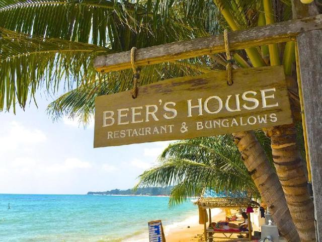 เบียร เฮาส์ บังกะโล – Beer House Bungalow